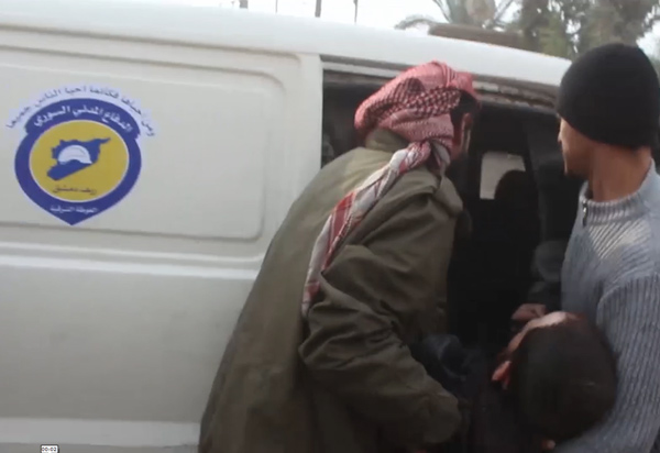White Helmets – Goutha – Be a Hero -1
