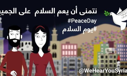 Peace-day-salamatech-twitter-arabic
